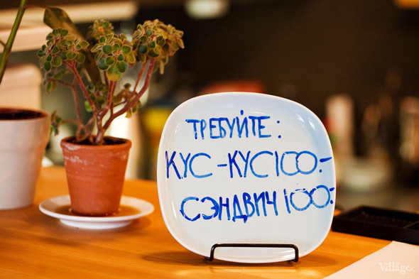 Новое место: Кафе-бар «Продукты». Изображение № 11.