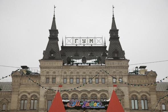 Изображение 14. 6 самых старых магазинов Москвы.. Изображение № 14.