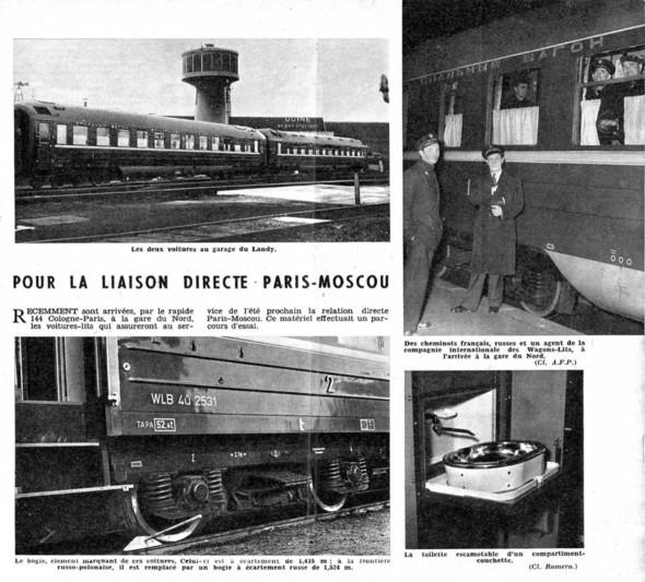 Французский связной: «РЖД» запустило поезд до Парижа. Изображение № 29.