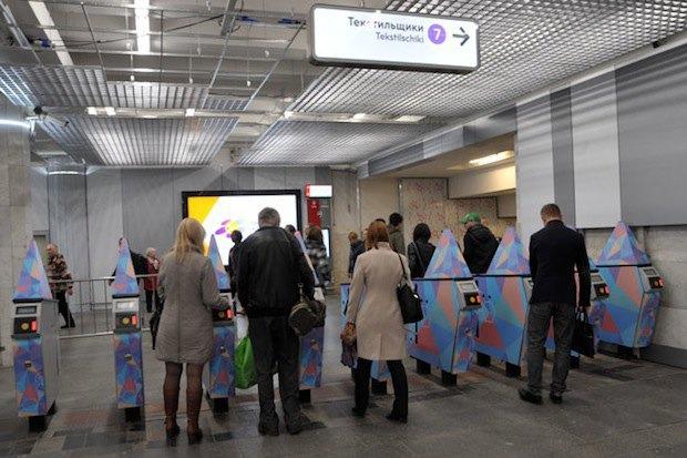 Обновлённая станция метро «Текстильщики». Изображение № 6.