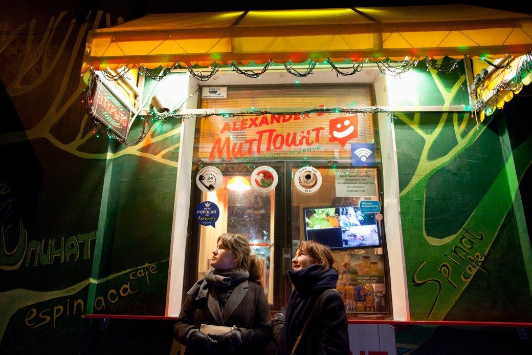 """«В """"Пушкинъ"""" ночью — это как на праздник»: Где можно поесть в Москве после полуночи. Изображение № 8."""