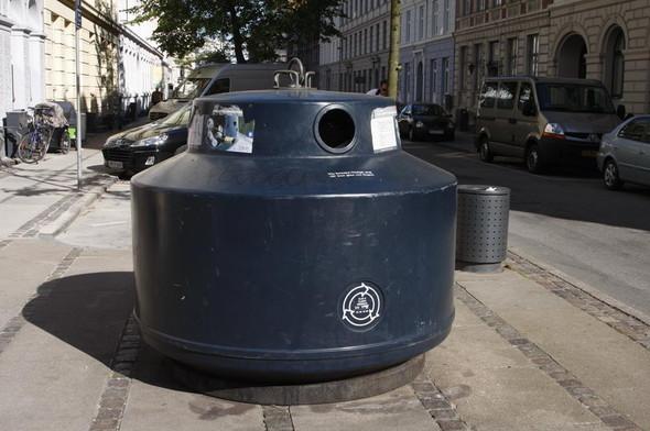 Во «Внуково» установили контейнеры для раздельного сбора мусора. Изображение № 9.