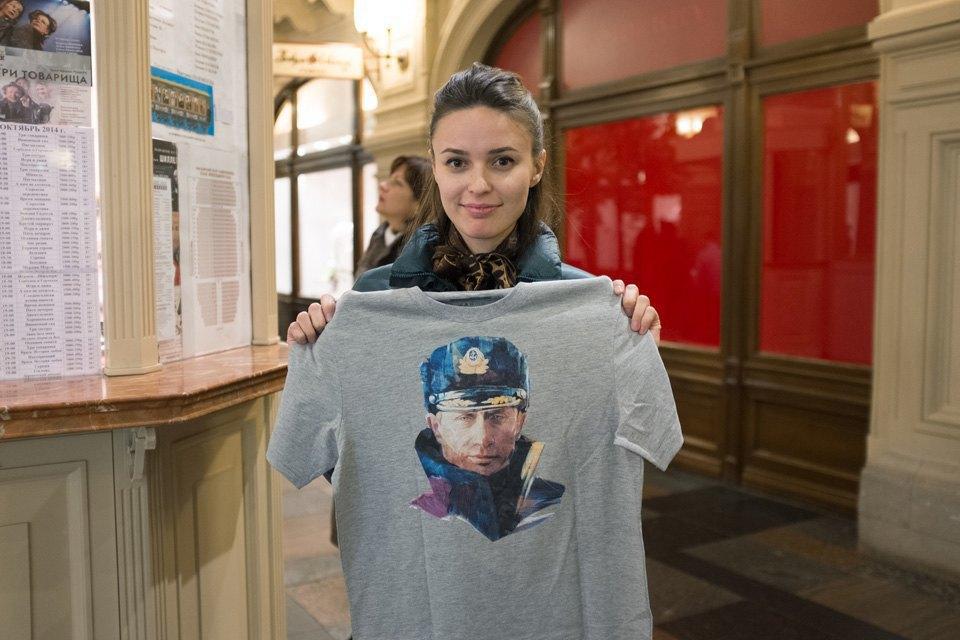 Съёмный патриотизм: Кто и зачем покупает одежду с Путиным. Изображение № 21.