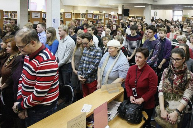 Фото: Открытая Библиотека. Изображение № 4.