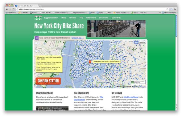 На интерактивной карте любой пользователь отмечает, где бы он хотел видеть велопарковку и почему. Остальные могут проголосовать за выбранное место, прокомментировать инициативу или предложить свой вариант. Изображение № 13.