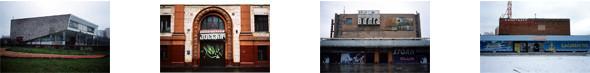 Изображение 4. Пустующие кинотеатры Москвы и Питера.. Изображение № 2.