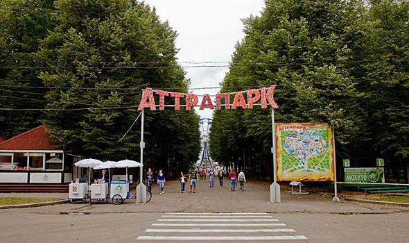 Карусель-карусель: 6 московских парков аттракционов. Изображение № 54.