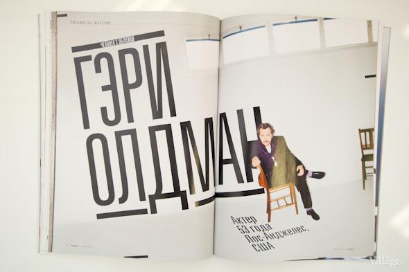 В первом номере украинского Esquire всего два материала из американского издания: правила жизни Гэри Олдмана и очерк Ричарда Дормента о носках. . Изображение № 2.
