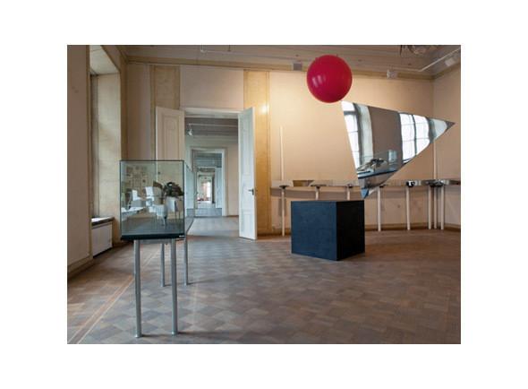 Композиция «Куб. Тетраэдр. Шар», Георг Дриндль. Изображение № 8.