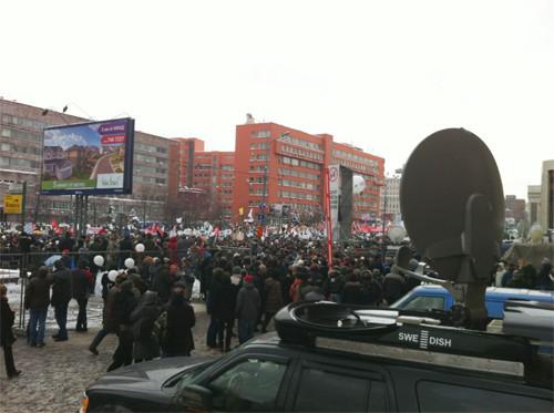 Прямая трансляция: Митинг «За честные выборы» на проспекте академика Сахарова. Изображение № 67.