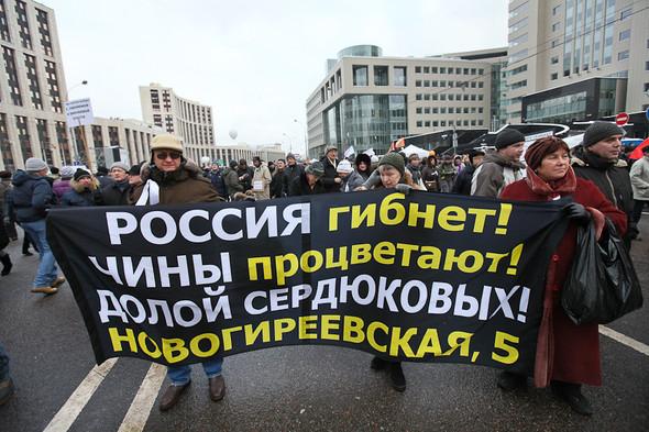 Митинг «За честные выборы» на проспекте Сахарова: Фоторепортаж, пожелания москвичей и соцопрос. Изображение № 13.