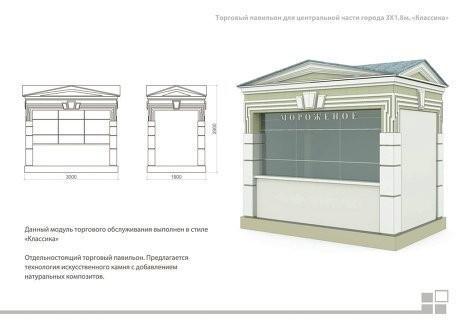 Изображение 13. В Москве представлен проект типовых торговых палаток.. Изображение № 13.