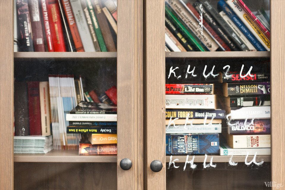 Люди в городе: Москвичи на фестивале Bookmarket. Изображение № 2.