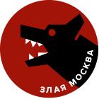Москвичи и приезжие онелюбви друг кдругу. Изображение № 1.