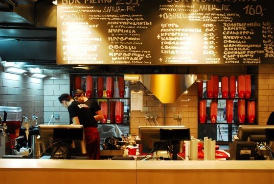 «Воккер» открыл свой первый ресторан. Изображение № 8.