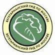 В Москве пройдет Второй фестиваль сыроедной кухни. Изображение № 2.