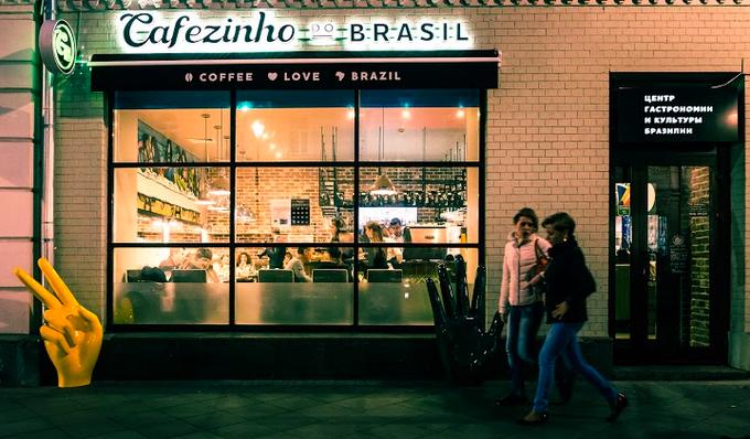 На Покровке открылся ресторан бразильской кухни Cafezinho do Brasil. Изображение № 2.