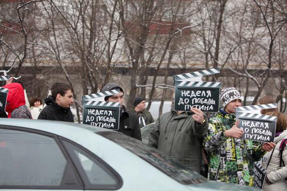 Близкое окружение: Участники акции «Белый круг» о проблемах Москвы. Изображение № 33.