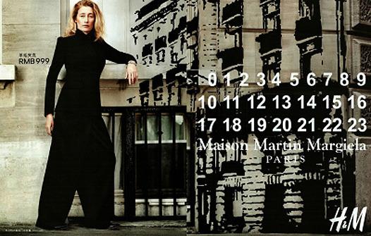 Коллекция Maison Martin Margiela for H&M начнёт продаваться 15 ноября. Изображение № 3.