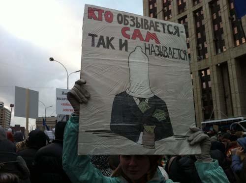 Прямая трансляция: Митинг «За честные выборы» на проспекте академика Сахарова. Изображение № 33.