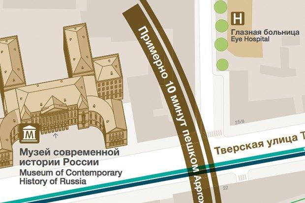 Дизайнеры о новой системе навигации вМоскве. Изображение № 12.