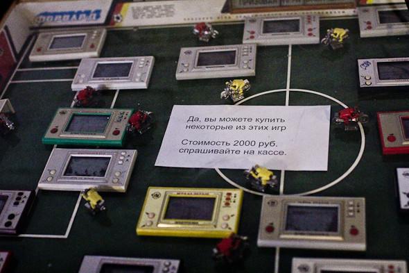 игровые автоматы играть бесплатно онлайн русское казино
