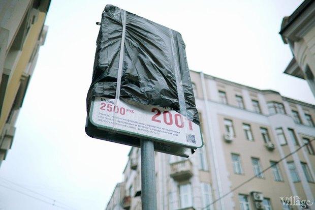 Люди в городе: Первый день платной парковки в пределах Садового. Изображение № 17.