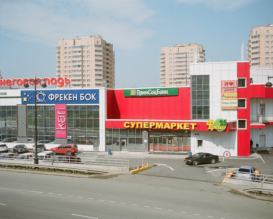 Фотограф Максим Шер — отом, изчего состоит постсоветский город. Изображение № 2.