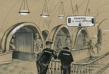 Выставка «Москва вэскизах LAM Sketching Club» впарке «Музеон». Изображение № 5.