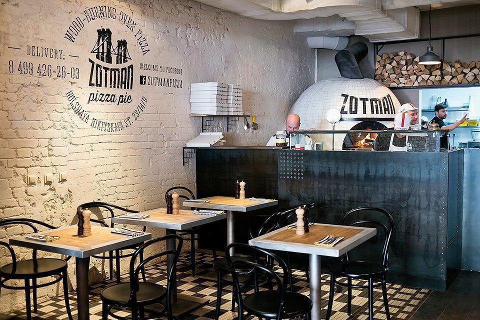 Zotman Pizza Pie. Изображение № 4.