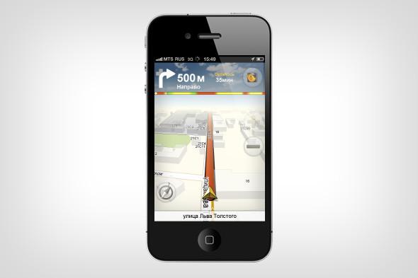 «Яндекс» выпустил бесплатное приложение «Навигатор». Изображение № 11.