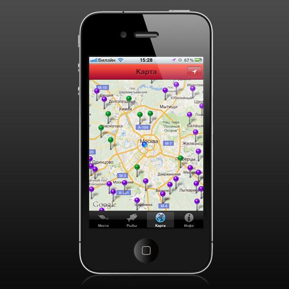 Как на ладони: 14 iPhone-приложений для Москвы. Изображение № 76.