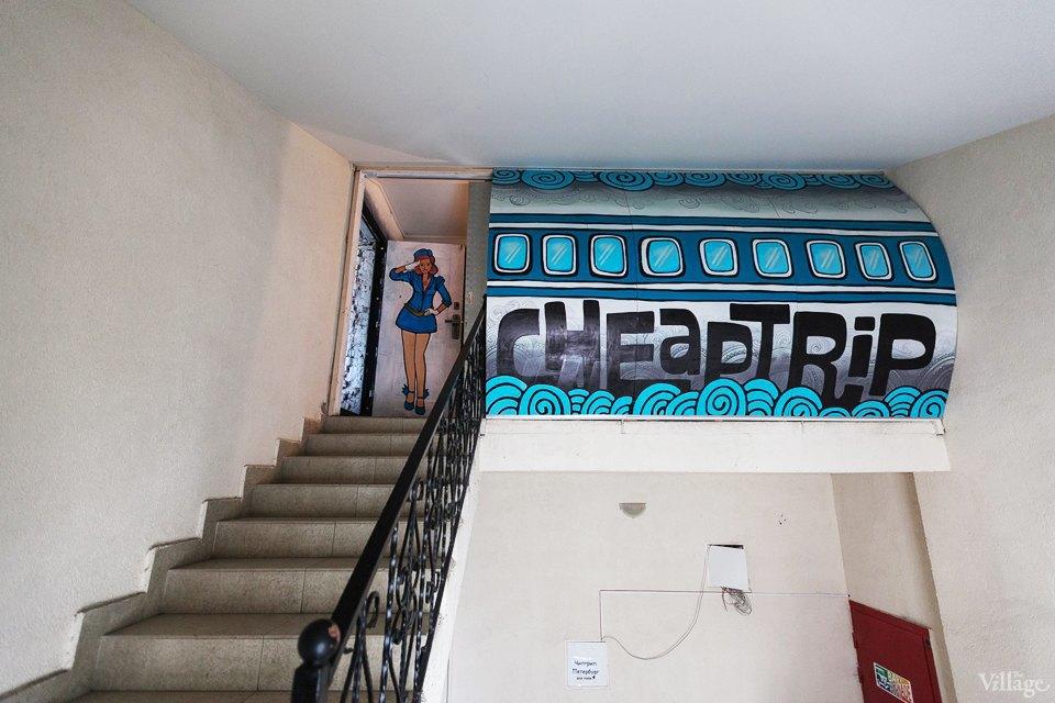 Интерьер недели (Петербург): Туристическое сообщество «Чиптрип». Изображение № 13.