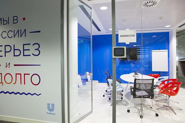 Офис недели (Москва): Unilever. Изображение № 26.
