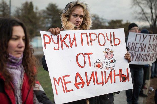 Фото: Илья Питалев / ТАСС. Изображение № 7.