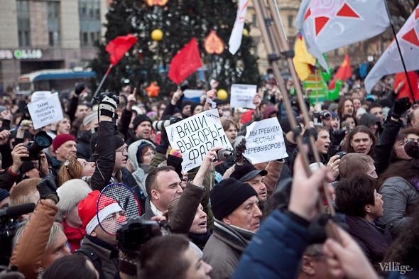 Фоторепортаж: Митинг против фальсификации выборов в Петербурге. Изображение № 23.