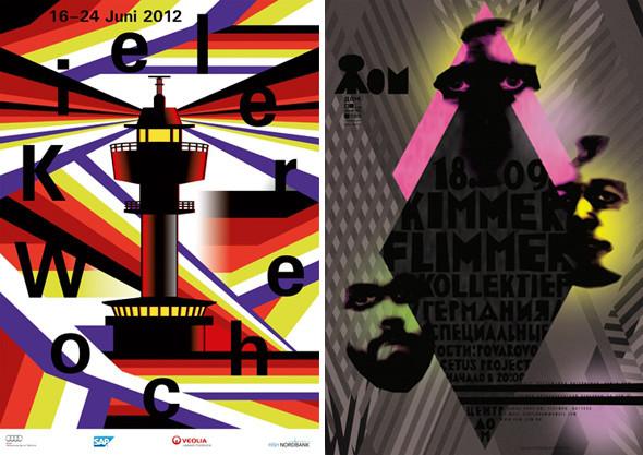 В ММСИ открылась выставка Ostengruppe «Плакат. Дизайн. Искусство». Изображение № 12.