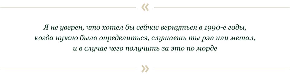 Александр Горбачёв и Борис Барабанов: Что творится в музыке?. Изображение № 127.