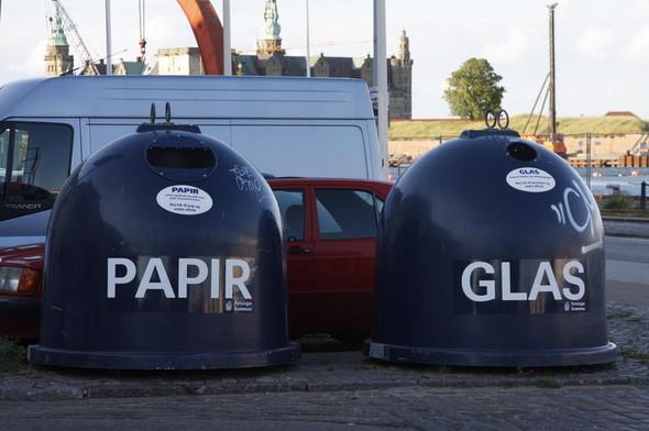 Во «Внуково» установили контейнеры для раздельного сбора мусора. Изображение № 8.