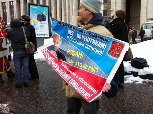 Прямая трансляция: Митинг «За честные выборы» на проспекте академика Сахарова. Изображение № 42.