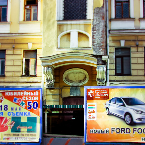 Изображение 5. В зоне риска: Дом Нирнзее на Садовнической улице.. Изображение № 5.