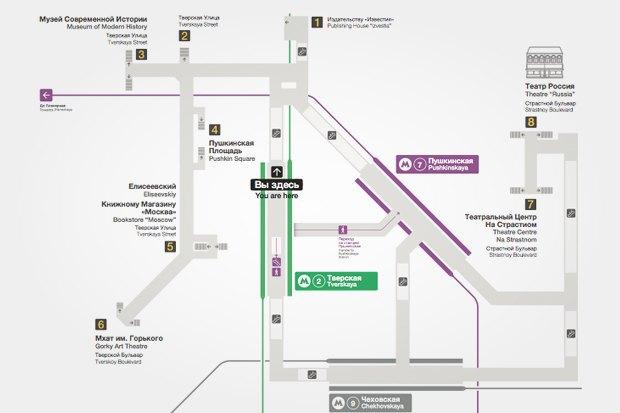 Мэрия представила концепцию городской навигации. Изображение № 2.