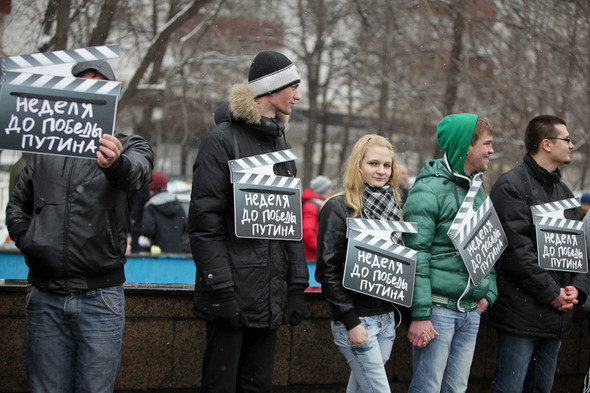 Близкое окружение: Участники акции «Белый круг» о проблемах Москвы. Изображение № 35.
