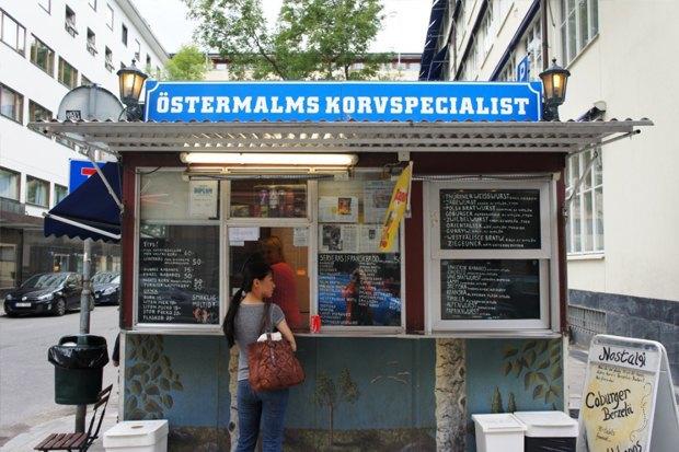 Что едят жители Нью-Йорка, Стамбула, Токио и Мадрида на улице. Изображение № 42.