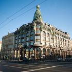 5 самых старых магазинов Петербурга, часть 2. Изображение № 19.