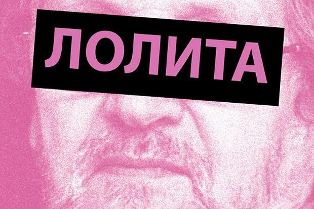 Никак нет: Почему в Петербурге отменяют культурные события?. Изображение № 5.