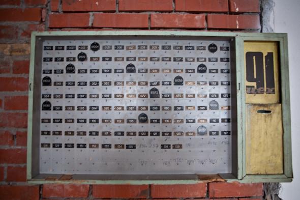 Группа «Фабрика»: Гид по арт–пространствам Обводного канала. Изображение № 96.