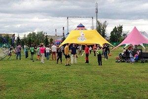 Фестиваль «Точка доступа», экскурсии отместных для местных иещё 11событий выходных. Изображение № 9.