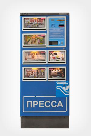 Коробка передач: 10 вендинговых автоматов в Москве, часть 1. Изображение № 3.