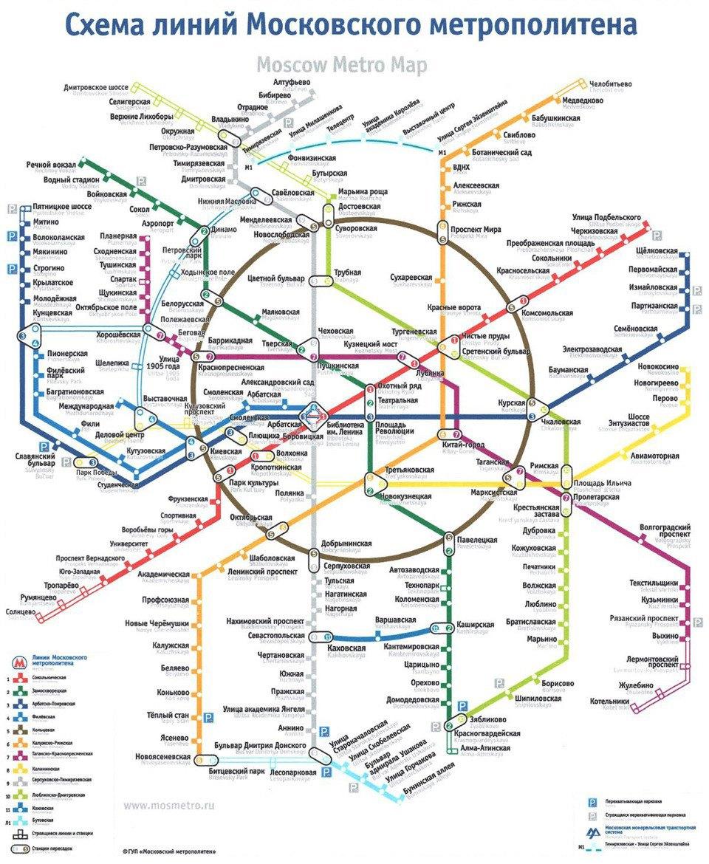 12 ошибок в новой схеме московского метро. Изображение № 1.